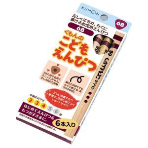 新品★こどもえんぴつ6B (くもん出版)