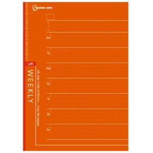 レイメイ藤井・システムノート/フリーウィークリースケジュール・レフト式・NT245|booklanduwajima