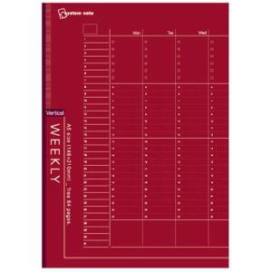 レイメイ藤井・システムノート/フリーウィークリースケジュール・バ−チカル式・NT246|booklanduwajima