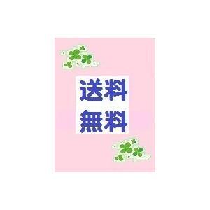 高学歴でも失敗する人、学歴なしでも成功する人 (小学館101新書)勝間和代 /中古/古本 (新書本)