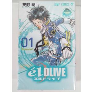 elDLIVE エルドライブ 1-7巻セット (ジャンプコミックス) 天野明 /全巻セット/以下続刊...