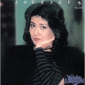 JOURNEY/阿川泰子|bookoffonline2