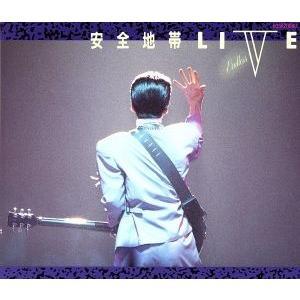 Live/安全地帯|bookoffonline2