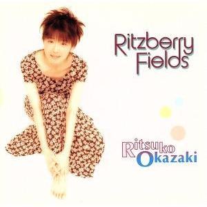 Ritzberry Fields/岡崎律子