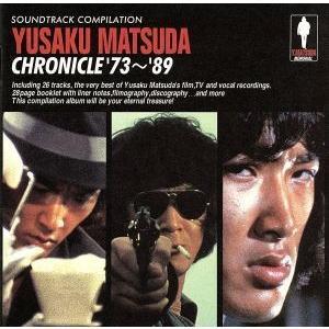 松田優作クロニクル'73〜'89/(オリジナル・サウンドトラック) bookoffonline2