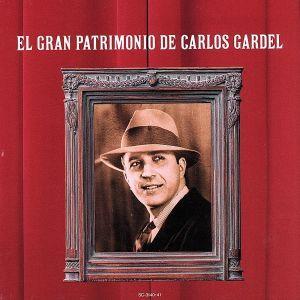 大いなる遺産/カルロス・ガルデル|bookoffonline2