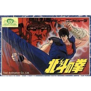FC 北斗の拳/ファミコン bookoffonline2
