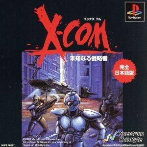 X−COM 未知なる侵略者/PS|bookoffonline2