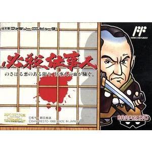 FC 必殺仕事人/ファミコン bookoffonline2