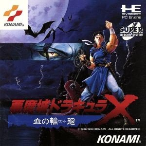 SCD 悪魔城ドラキュラX 血の輪廻/PCエンジン bookoffonline2