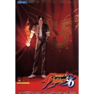 NG ザ・キング・オブ・ファイターズ'96/NEO・GEO|bookoffonline2