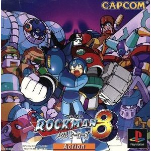 ロックマン8 メタルヒーローズ/PS|bookoffonline2