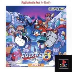 ロックマン8 メタルヒーローズ(再販)/PS|bookoffonline2