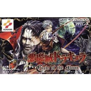 悪魔城ドラキュラ サークル オブ ザ ムーン/GBA|bookoffonline2