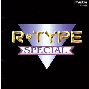 R−TYPE Special/ゲーム|bookoffonline2