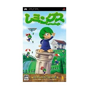 レミングス Lemmings/PSP|bookoffonline2