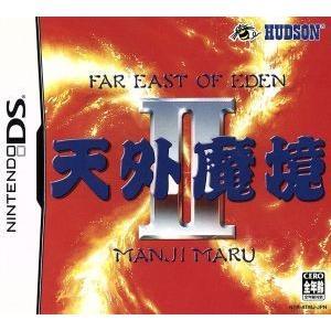 天外魔境II MANJIMARU/ニンテンドーDS|bookoffonline2