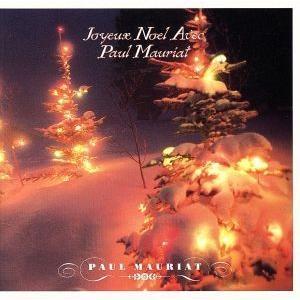 クリスマスメモリーズ/ポール・モーリア|bookoffonline2