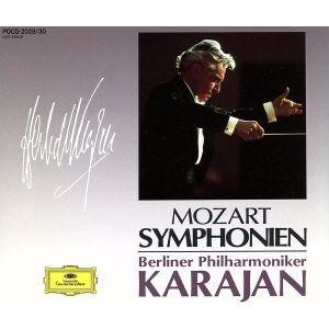 モーツァルト:交響曲集/ヘルベルト・フォン・カラヤン,ベルリン・フィルハーモニー管弦楽団