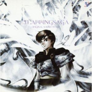 ティアリングサーガ ユトナ英雄戦記 オリジナルサウンドトラック/(ゲーム・ミュージック)|bookoffonline2