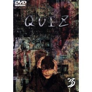 DVD/QUIZ(3)の商品画像 ナビ