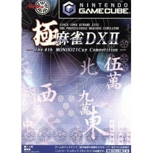 極 麻雀DXII/ゲームキューブ|bookoffonline2