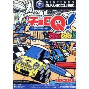 チョロQ!/ゲームキューブ|bookoffonline2