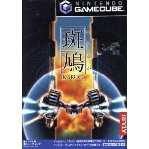 斑鳩 IKARUGA/ゲームキューブ|bookoffonline2