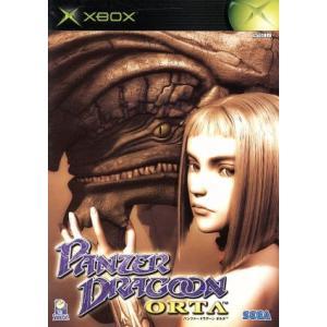 パンツァードラグーン オルタ(初回限定版)/Xbox bookoffonline2