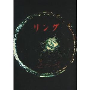 リング コンプリートBOX/鈴木光司|bookoffonline2