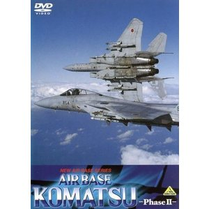 NEW AIR BASE SERIES AIR BASE KOMATSU-Phase II-/航空自衛隊小松基地 2 DVDの商品画像