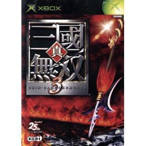 真・三國無双3/Xbox bookoffonline2