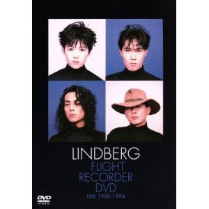 FLIGHT RECORDER DVD/LINDBERG|bookoffonline2