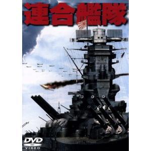 連合艦隊/小林桂樹 bookoffonline2