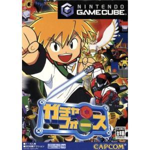 ガチャフォース/ゲームキューブ|bookoffonline2