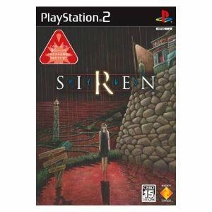 SIREN/PS2|bookoffonline2