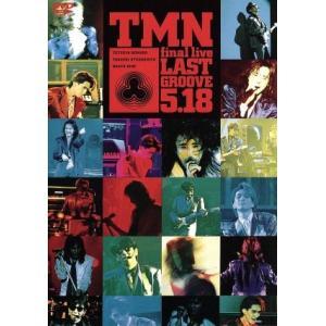 final live LAST GROOVE 5.18/TM NETWORK|bookoffonline2