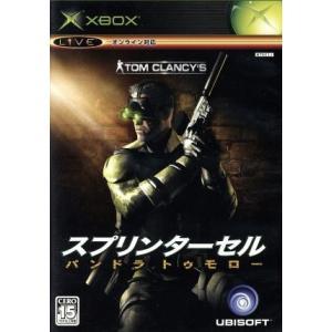 トム・クランシーシリーズ スプリンターセル パンドラトゥモロー/Xbox bookoffonline2