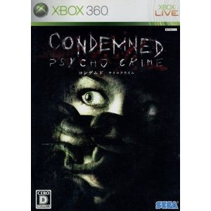 CONDEMNED PSYCHO CRIME/Xbox360|bookoffonline2