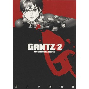 GANTZ (2) ヤングジャンプC/奥浩哉 (著者)の商品画像 ナビ