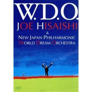 W.D.O./久石譲&新日本フィル・ワールド・ドリーム・オーケストラ
