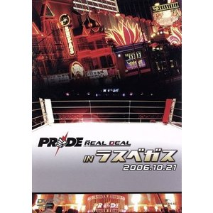 PRIDE THE REAL DEAL IN ラスベガス/(格闘技)|bookoffonline2