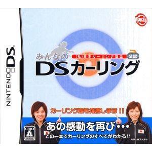 みんなのDSカーリング 日本カーリング協会公認/ニンテンドーDS|bookoffonline2