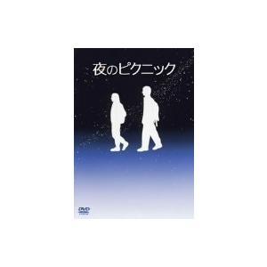 夜のピクニック 特別版/長澤雅彦(監督),恩田陸(原作),多部未華子,石田卓也