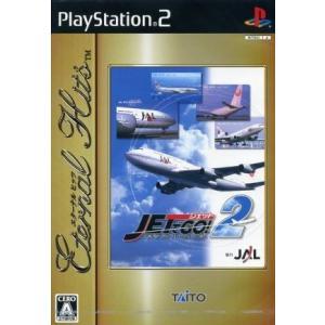 ジェットでGO! 2 エターナルヒッツ/PS2|bookoffonline2