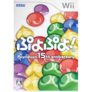 ぷよぷよ! −15th Anniversary−/Wii bookoffonline2