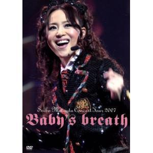 SEIKO MATSUDA CONCERT TOUR 2007 Baby's breath/松田聖子|bookoffonline2