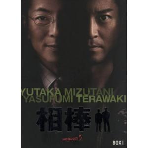 相棒 season5 DVD-BOXI / 水谷豊/寺脇康文 (DVD)の商品画像|ナビ