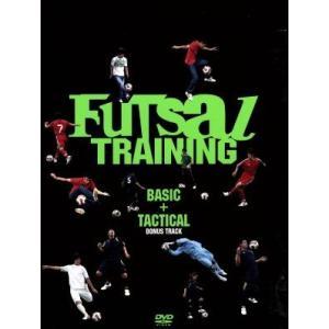 FUTSAL TRAINING DVDBOX BASIC+TACTICAL/(サッカー),福永泰