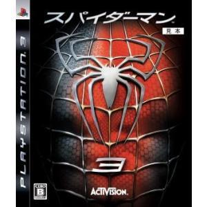 スパイダーマン3/PS3|bookoffonline2